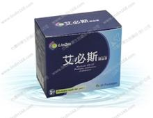 Yibisi (Adult Stomach and Gut), Probiotics