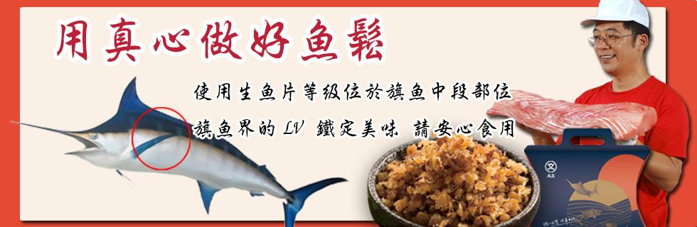 WANWEN FOOD PROCESSING INDUSTRY CO., LTD.