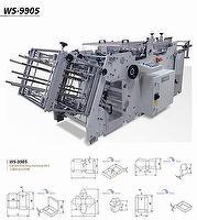 WS-9905 E-catalog