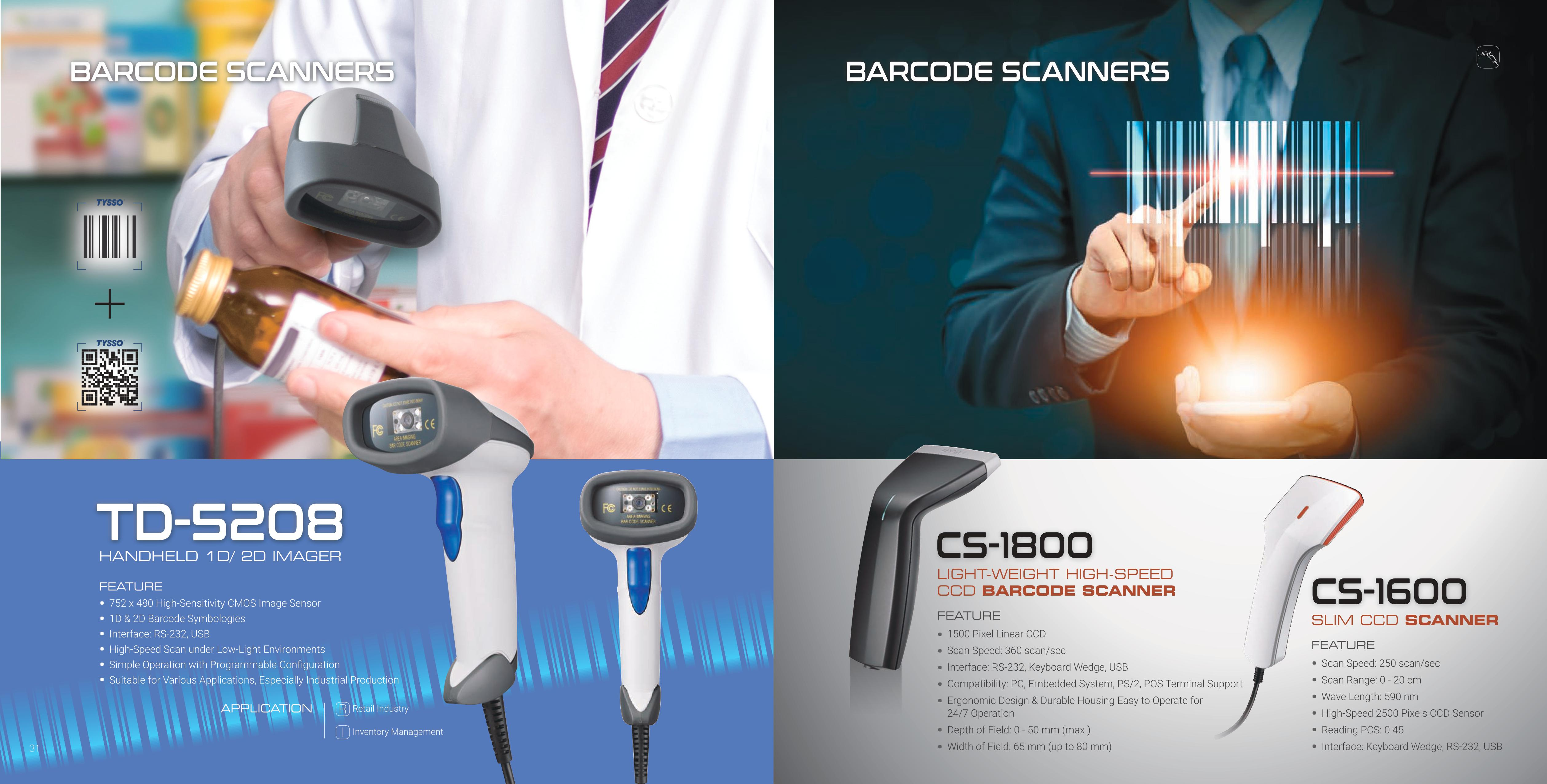 Taiwan Wireless Handheld Barcode Scanner | Taiwantrade