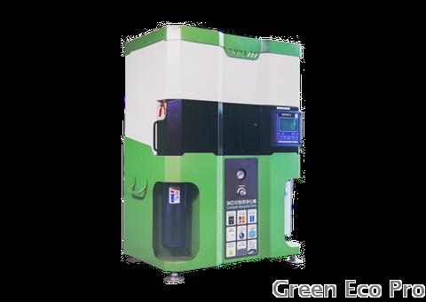 Системы очистки охлаждающей жидкости-Ultra1200