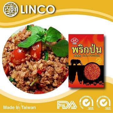 Taiwan LINCO High Quality Fried Chicken Powder( palatable crispy chicken )