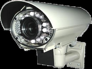 Taiwan FULL HD 1080P LPR/ANPR Camera | Taiwantrade