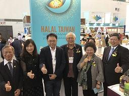 South Taiwan's Largest Food Procurement Meeting