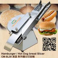 Hamburger Slicer/Hot Dog bread Slicer