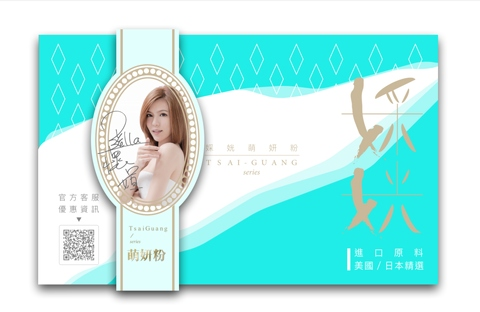 Good Quality Skin Beauty Collagen Health food
