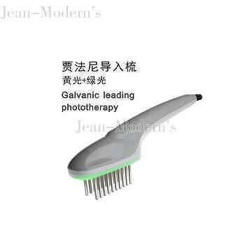 Multifunctional Scalp Hair Care Machine_jean-modern's