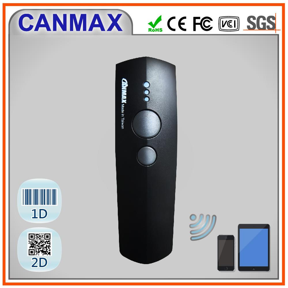 Wireless Barcode Scanner,Handheld Barcode Scanner Manufacturer