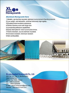 TCCORE APPLIED HONEYCOMB TECHNOLOGY CO., LTD.