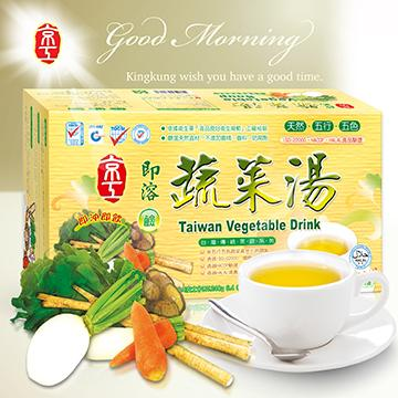 【King Kung】Vegetable Drink (8g x 30 packs) [100 boxes of shipping discount]