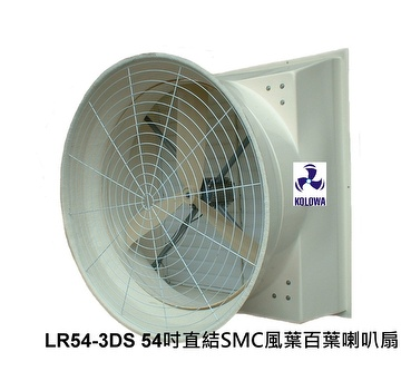 FRP Exhaust cone fan