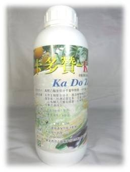 Functional fertilizer-KaDoZan