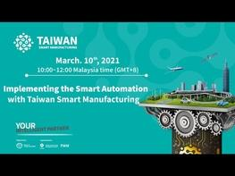 #Livestream Product Launch of Taiwan Smart Manufacturing Everybody is talking about industrial 4.0. But are we ready to step into 4.0? Where do we stand now? Have we done our self-evaluation on the readiness to move towards 4.0? Leading Taiwanese machinery suppliers will share their experience of how Taiwan smart manufacturing implemented smart automation in order to better remote and develop Industry 4.0. Presenters: #Hiwin – The future is here, Industry 4.0 https://www.hiwin.tw/ #Techman Robot – TM Operator series – Landing solution for end customer https://www.tm-robot.com/ #ITRI – Solution from Taiwan : System integration in smart manufacturing https://www.itri.org.tw/english/ #APulsar – Reliable wireless network for smart factory https://apulsar.com.my/ To know more about #Taiwan Smart Machinery ►Official website│https://twmt.taiwantrade.com/ ►Facebook│https://www.facebook.com/twmachinetools/ ►YouTube│https://www.youtube.com/channel/UCY3e... ►Twitter│https://twitter.com/TWMachineTools