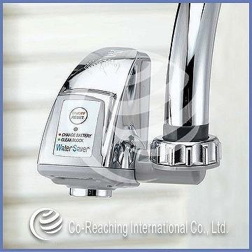 Safe Auto Payment >> Water Saver, DIY infrared faucet, DIY infrared tap, DIY infrared mixer, DIY faucet sensor ...