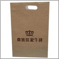 Paper bags, carrier bags, shopping bags, bags