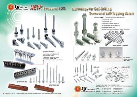 Taiwan Hot-dip Galvanizing Process (Fasteners) | Taiwantrade