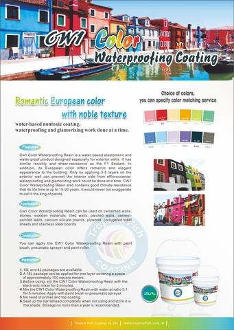 CW1 Color Waterproofing Resin