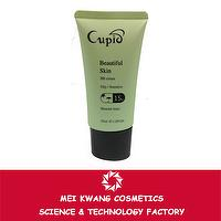 Cupid Beautiful Skin Brightening BB face cream for Oily / Sensitive skin - Foundation Makeup Base