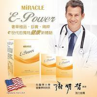 E-Power, Ultra formula for after surgery recovery.