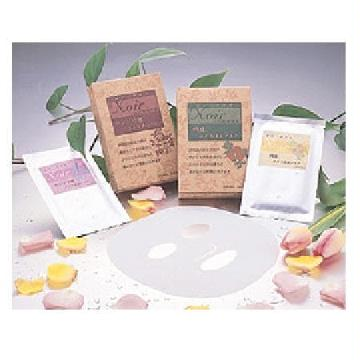facial mask suppliers