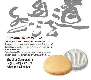 Pressure Relief Zen Pad