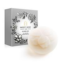 Sweet Rose Perfumed Soap