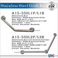 #304 Stainless Steel Bended angle Grab Bar - Polished / Brushed