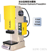 Precision Hydraulic Perss(Mini-Type)