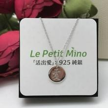 925 Silver Clavicle Necklace LOVE in Chinese English Character Round Pendant Platinum-Clad Exquisite Gift Box