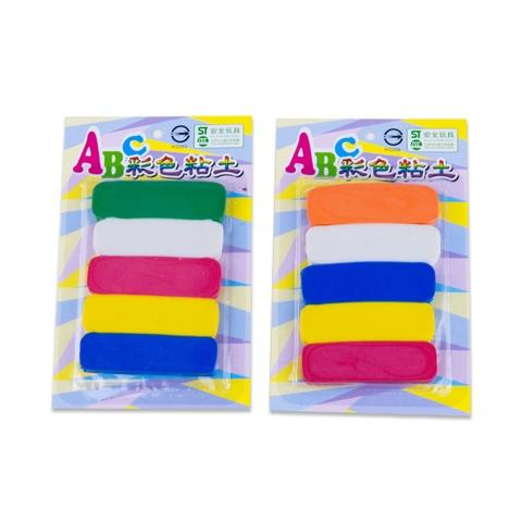 6 Colors Educational Arts Oil Modeling Clay