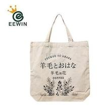 White Canvas Tote Bag Custom Printing Wholesale