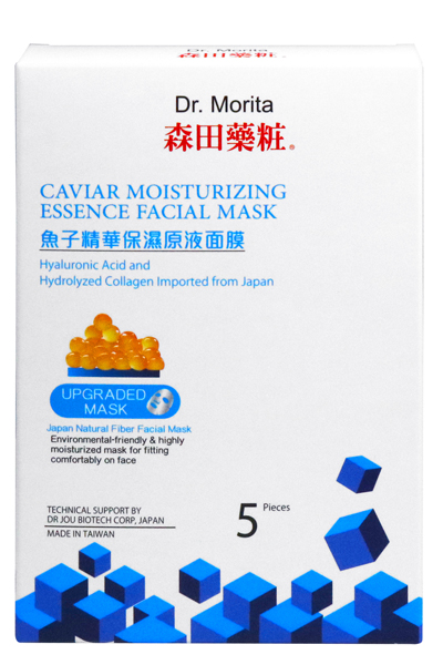 Caviar Moisturizing Essence Facial Mask