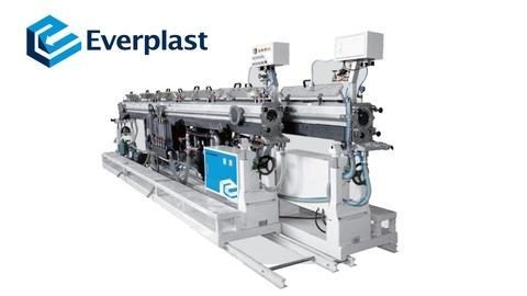 Vacuum Spray Water Cooling Tank-EPST-603-2