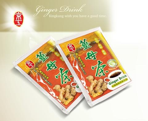 Taiwan Ginger Drink