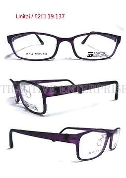 Optical Frame, Spectacles, Ultem