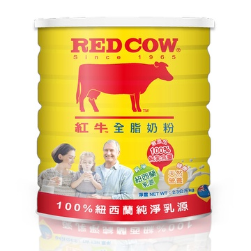 Red Cow Full Cream Milk Powder