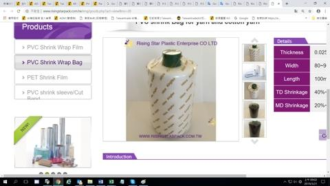 Taiwan Packaging Films, PET/PETG Shrink Wrap Bags | Taiwantrade