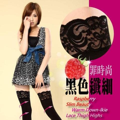 56b822ff9d163 Taiwan Microfiber Raspberry Gel Non-Slip Down-Like Warm Thigh Highs 24 Pairs  | CHYAU KE CO., LTD.