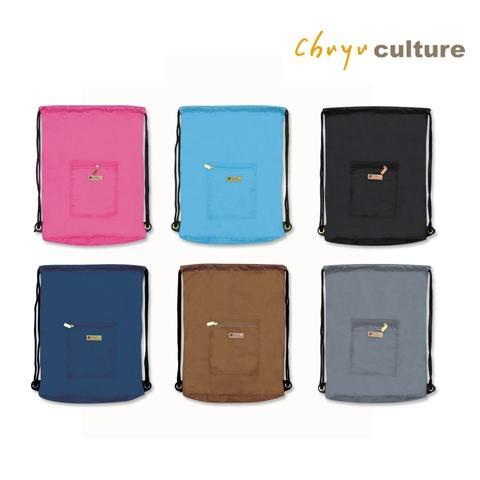 Lightweight Travel Drawstring Backpack
