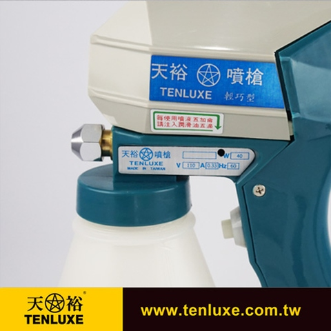 TENLUXE TEXTILE CLEANING GUN® TYPE B-1