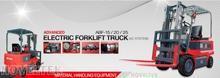 NOVELTEK  Electric Forklift Truck 1500KG