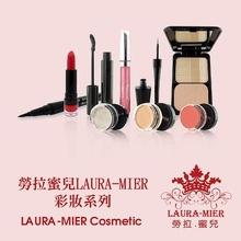 Laura-Mier  Cosmetics
