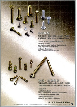 Round Head Square Neck Bolts, Carriage Bolts, Eye Bolts