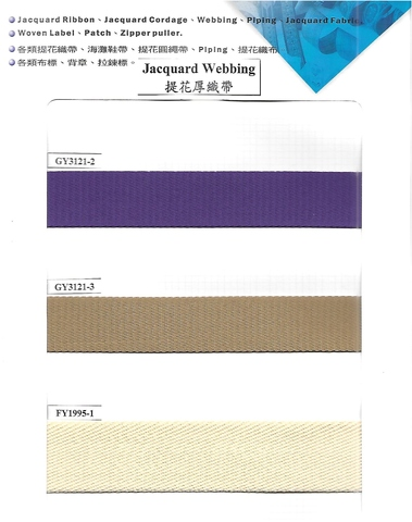 Jacquard webbing, Garment Accessories