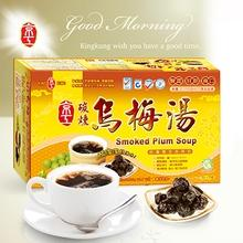【King Kung】Smoked Plum Drink (30g x 30 packs)