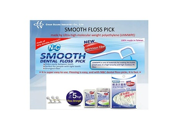 new smooth floss pick