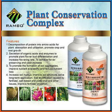 RAMBO Plant Conservation complex
