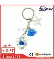 Acrylic Heart Dory Fish Seastar Plaice Keychain