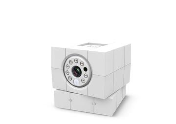 Taiwan iCam HD Skype IP camera | Taiwantrade