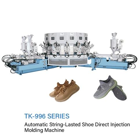 全自動結幫鞋類成型機